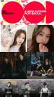 """""""아이즈원 강혜원+브라스트랙스 내한공연""""…에잇디, 공격적 확장 나섰다"""
