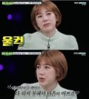 """서인영 사건 심경고백 """"내 갑질, 창피하고 소름"""""""