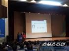 강연자 벤투 감독이 국내 지도자 800명에게 밝힌 '로드 투 아시안컵 우승'