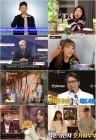 유튜버→TV·연예인→1인방송…'영역 침범'을 바라보는 시선