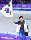제100회 전국동계체전 19일 개막, 평창 영웅 대거출전