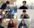 '열혈사제' 오늘(21일) 1-4회 몰아보기 스페셜 편성
