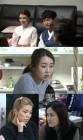 '이나리' '백아영♥' 오정태, 장모 위한 첫 밥상…오정태母는 서운