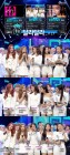 '음중' ITZY(있지), '달라달라'로 1위 등극…태민·몬스타엑스 컴백