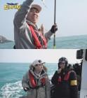 '도시어부' 양세찬, 이덕화X이경규 긴장하게 만든 '新어복왕'