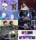 '입맞춤' 최종 경연 예고 영상 공개…최종 승자는?
