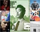 '돈' 7일째 1위·177만↑…'어스'→'덤보' 오늘 신작 대거 등판