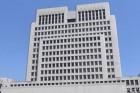 대법, 헌법재판관 후보 이석태 전 민변 회장 등 7명 추천