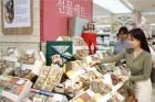 롯데백화점 광주점 추석선물 예약 크게 증가