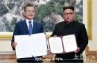 """송영길 """"트럼프의 천기누설? 핵사찰, 비공개 합의한 듯"""""""