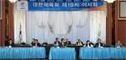 빙상연맹, 결국 관리단체 지정 '임원진 해임'