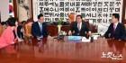 문희상 국회의장, 남북정상회담 참여 3당 대표와 회동
