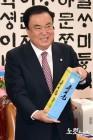 류경술에 환하게 웃는 문희상 국회의장
