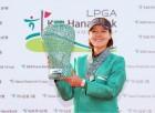 '2년1개월 만의 우승' 전인지, 女 골프 세계랭킹 12위로 점프