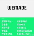 위메이드, 새 CI 공개…'무한한 상상력과 황금비율' 상징