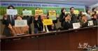 젊은빙상인연대, 21일 체육계 성폭력 사건 추가 폭로