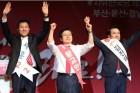 부산에선 잠잠해진 태극기, 黃·吳·金는 '차별화'…PK 합동연설회