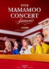 마마무, 내달 단독 콘서트 '포시즌 F/W' 개최