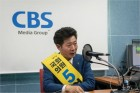 주목받는 창원 보궐…평화-정의 교섭단체 부활?