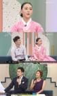 """'아침마당' 김나니, '국악계 김연아' 별명에 """"'넌 아사다 마오' 악플 시달려"""""""