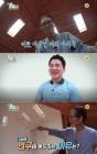 """이상인 아버지 이태우, 우주 에너지 연구..김구라에 """"자기중심적"""""""