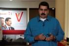 초인플레이션 베네수엘라에 무슨 일이?… 새화폐 발행·최저임금 34% 인상