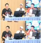 """'컬투쇼' 김대희, 정관수술 고백 """"연예인 최초로 방송 협찬..결국 폐지"""""""
