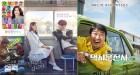 뷰티인사이드·택시운전사·강철비·염력 등...2018 추석특선영화 라인업