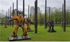 부산시민공원에 대형 로봇군단 등장…정크아트 전시