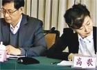 긴급체포된 中 인터폴 총재 공산당과 게임하나