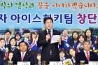수원, 국내 첫 여자 아이스하키 실업팀 새달 창단