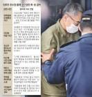 '朴정부 수족' 자처한 양승태 사법부… 지시마다 노골적 재판 개입