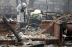 미국 캘리포니아 대형산불 실종자 631명으로 급증