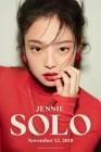 """""""빛나는 Solo"""" 제니, 걸그룹 개인 브랜드 평판 1위"""