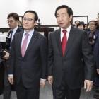 나란히 국회 의장실로 향하는 홍영표-김성태