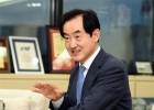 美기지에 복합문화단지·빙상 메카…의정부 '새로운 100년의 꿈'