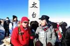 엄홍길과 겨울산행 중2들… 산을 오르며 삶을 배우다