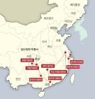 윤봉길 의거 후 일제 핍박…상하이 떠나 8년간 '고난의 행군'