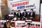지역감정 부추기는 한국당… '광주 모독' 뒤 정쟁으로 내몰아