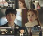 """'진심이 닿다' 이동욱-유인나, 진심 확인 '숨멎' 엔딩 """"혹시 좋아합니까?"""""""