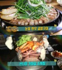 '2TV 생생정보' 비법천하, '눈꽃 한우 곱창구이'-'산더미 가마솥 조개찜'