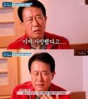 나이 76살에 딸 앞세운 서수남, 통한의 눈물…아내 빚·하청일과의 불화설 모두 말하다