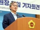 """전재수 부산시당위원장 회견 """"민주당, 부산서 '대세'로 만들겠다"""""""