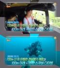 '생방송 오늘 저녁' 체험배틀, 남해 금산산장&담양비행장-정선 화암동굴&양양 남애애변