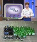 '소비자리포트' 시즌 2018 종영…날벌레아파트-암보험-투명교정-라돈침대 등 뒷이야기
