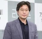 """유재명, 결혼 소감 """"소박한 결혼식 예정…축하해주신 분들 감사해"""""""