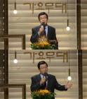 '가요무대' 송해-현미-최진희-설운도-조항조-적우-위일청 출연…남북 이산가족 '상봉'