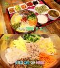 '2TV 생생정보' 가격파괴Why, 8가지 재료 4500원 비빔밥…고품격레스토랑식전주비빔밥