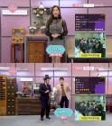 '꿀잼퀴즈방' 첫방송, 서경석 '잼선비'-박소현 아나운서 '잼아나'…권혁수 출연
