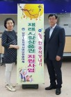 수영구 남천1동, 행복한 추석 보내기 재래시장상품권 지원